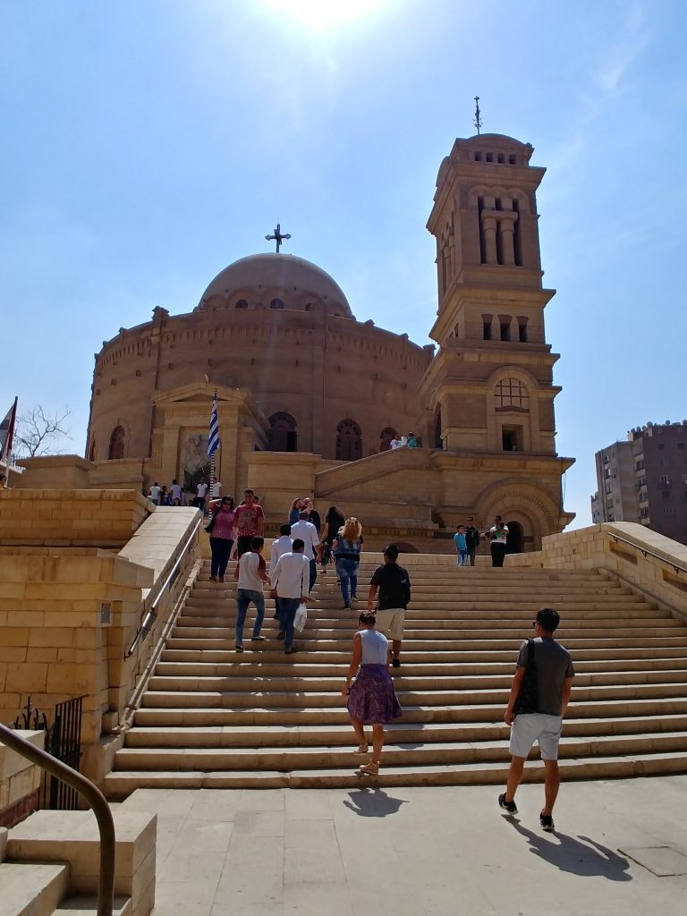main entrance St George Church - Cairo