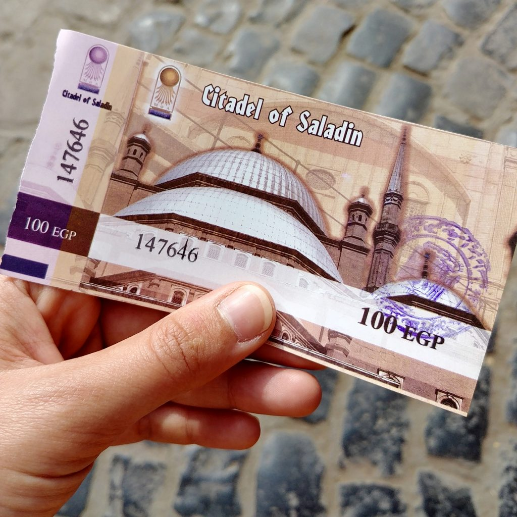 entrance ticket for the Citadel of Cairo