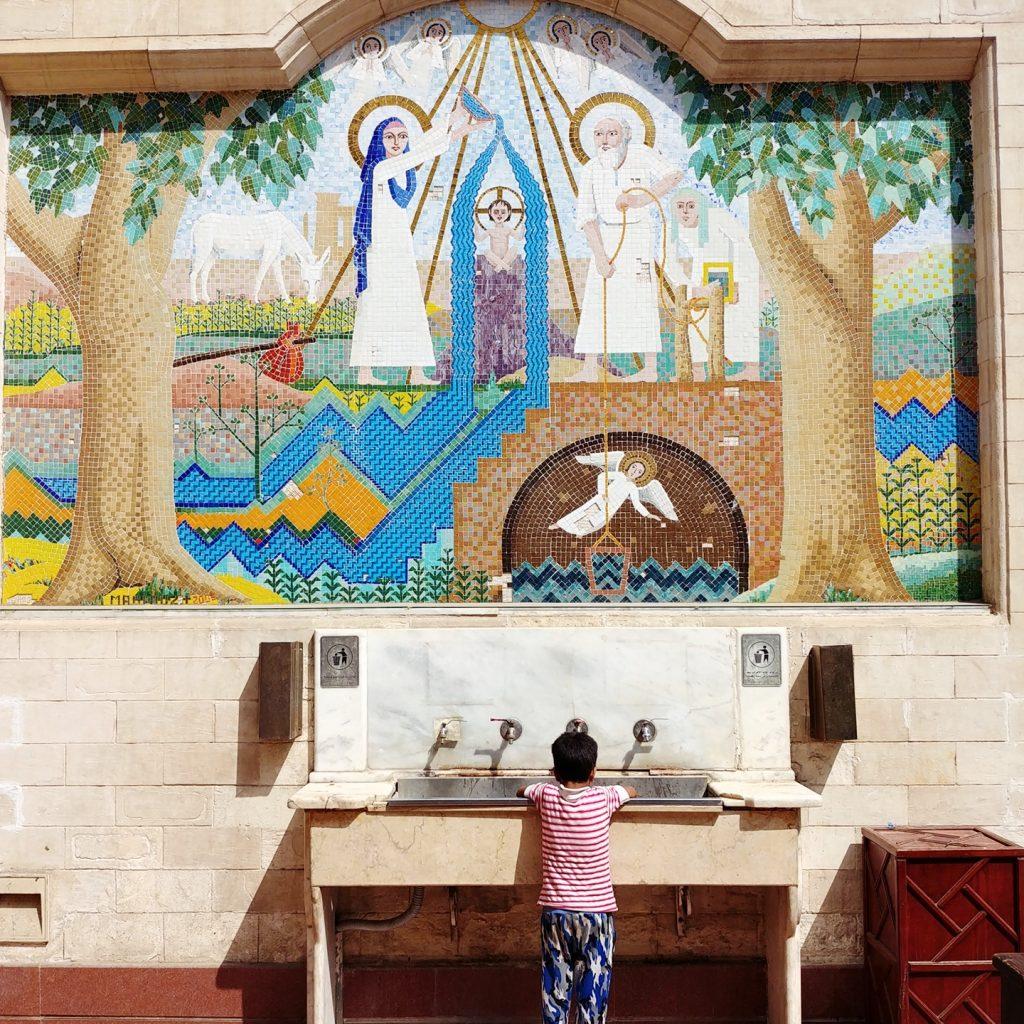 religious mosaic hanging church Cairo