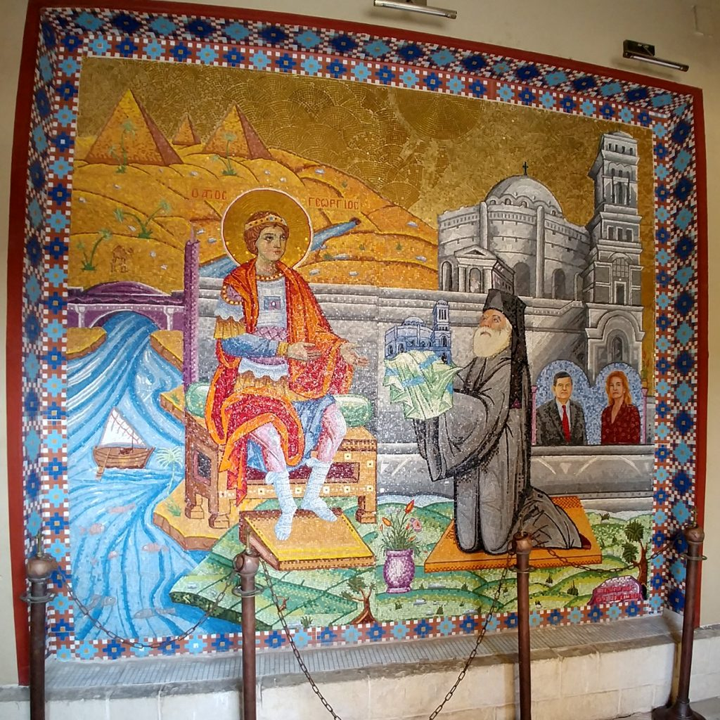 mosaic at the entrance of st george church in cairo