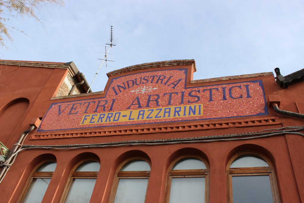entrance of a blown glass factory in Murano Island - Venice